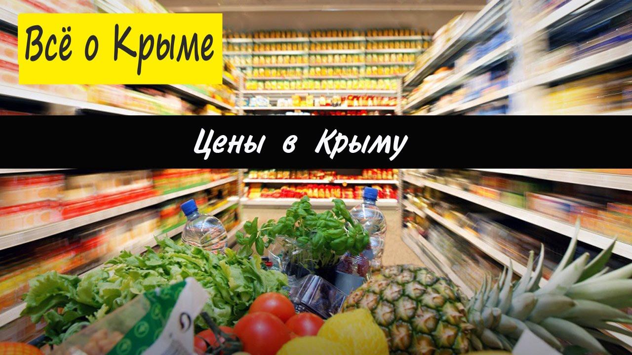 Отдых в Новоотрадном Крым цены